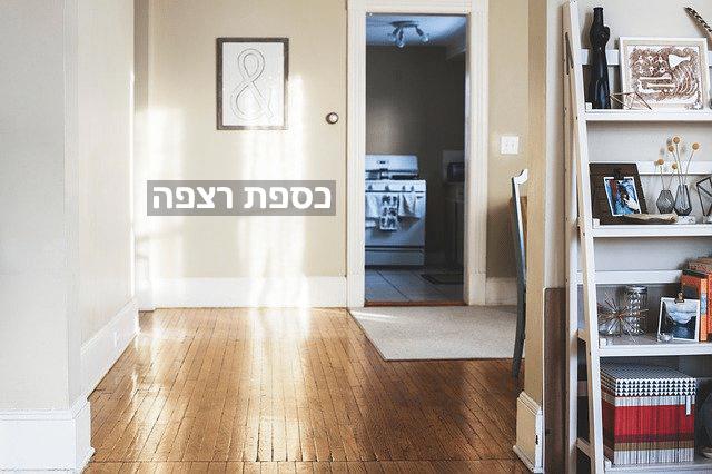 מהי כספת רצפה?